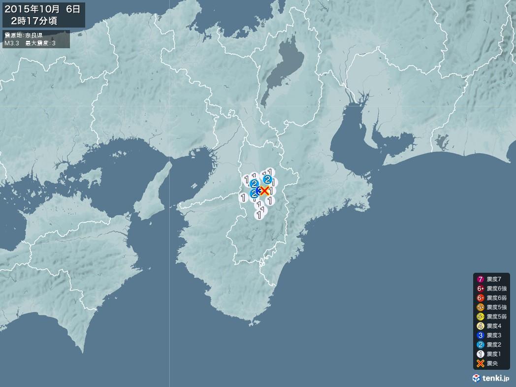 地震情報 2015年10月06日 02時17分頃発生 最大震度:3 震源地:奈良県(拡大画像)