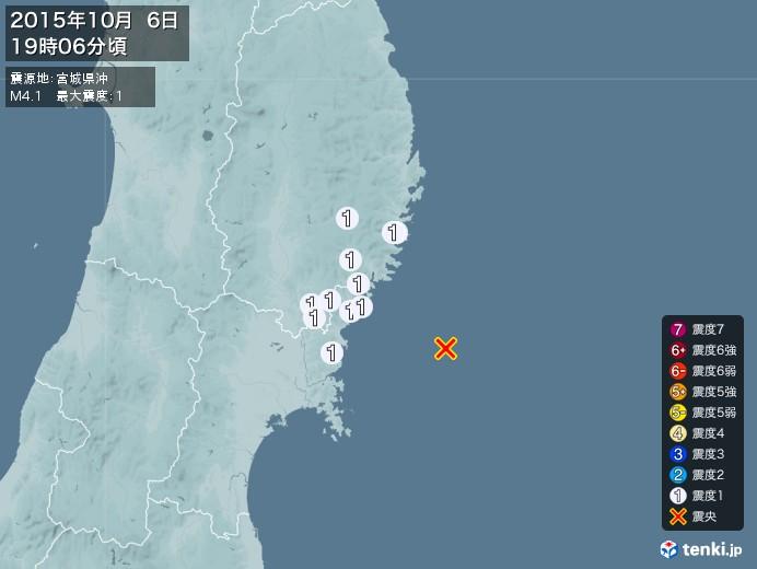 地震情報(2015年10月06日19時06分発生)