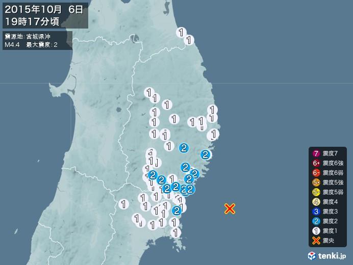 地震情報(2015年10月06日19時17分発生)