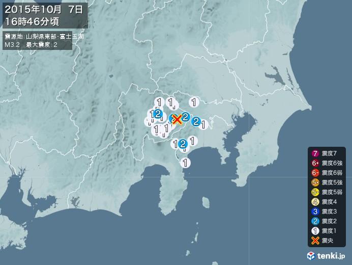 地震情報(2015年10月07日16時46分発生)