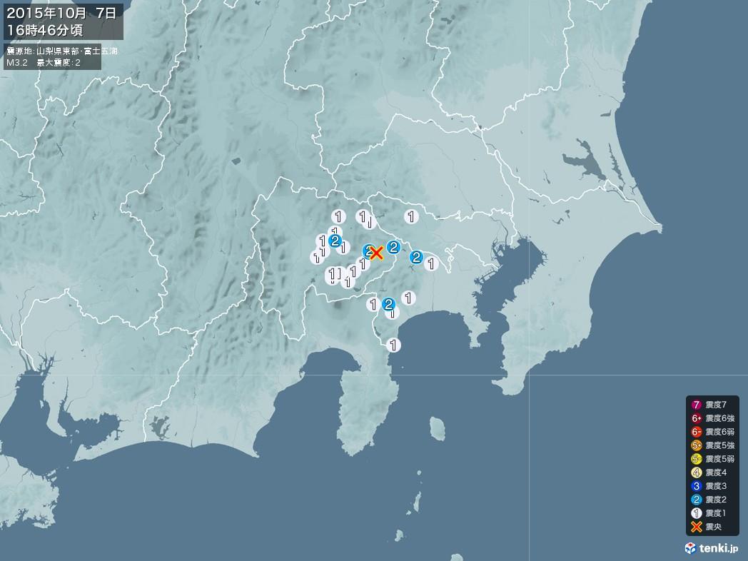 地震情報 2015年10月07日 16時46分頃発生 最大震度:2 震源地:山梨県東部・富士五湖(拡大画像)