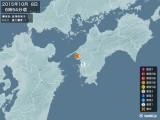 2015年10月08日06時54分頃発生した地震
