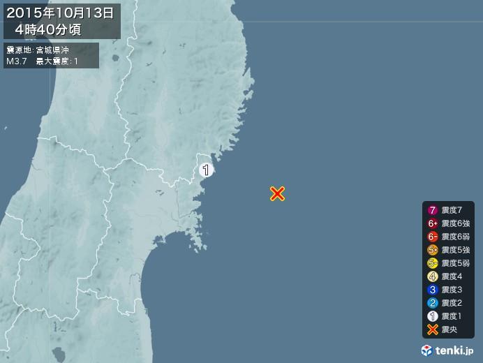 地震情報(2015年10月13日04時40分発生)