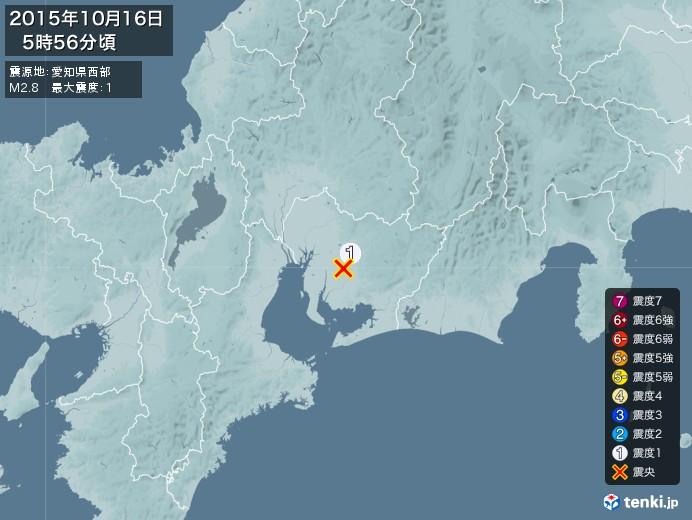 地震情報(2015年10月16日05時56分発生)