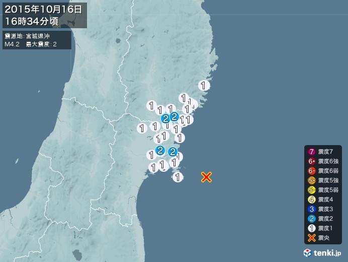地震情報(2015年10月16日16時34分発生)