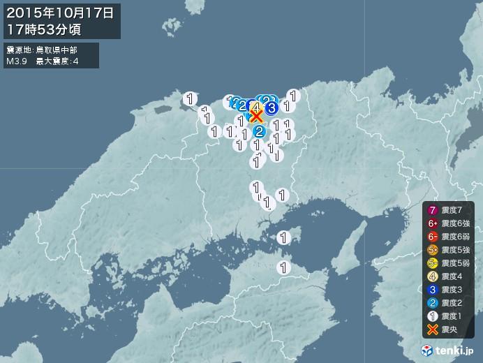 地震情報(2015年10月17日17時53分発生)