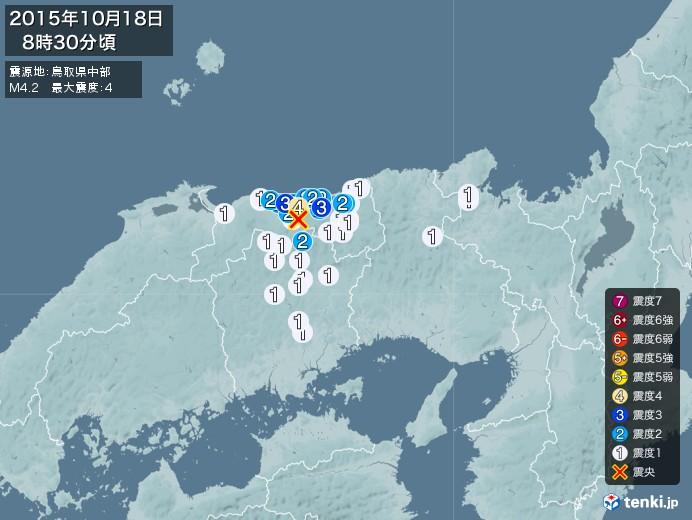 地震情報(2015年10月18日08時30分発生)