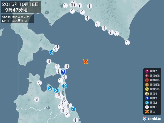 地震情報(2015年10月18日09時47分発生)