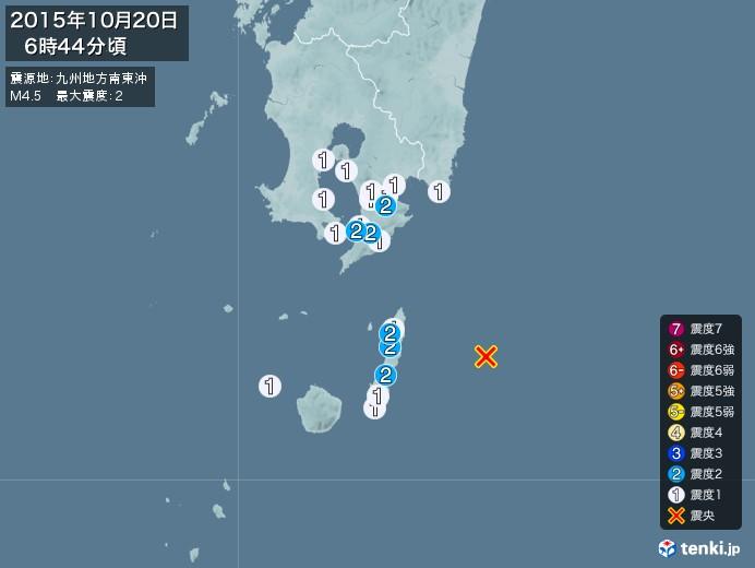 地震情報(2015年10月20日06時44分発生)