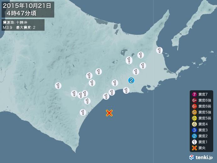 地震情報(2015年10月21日04時47分発生)