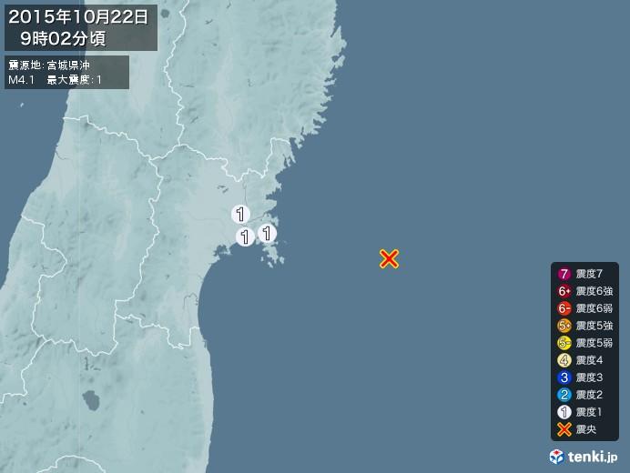 地震情報(2015年10月22日09時02分発生)