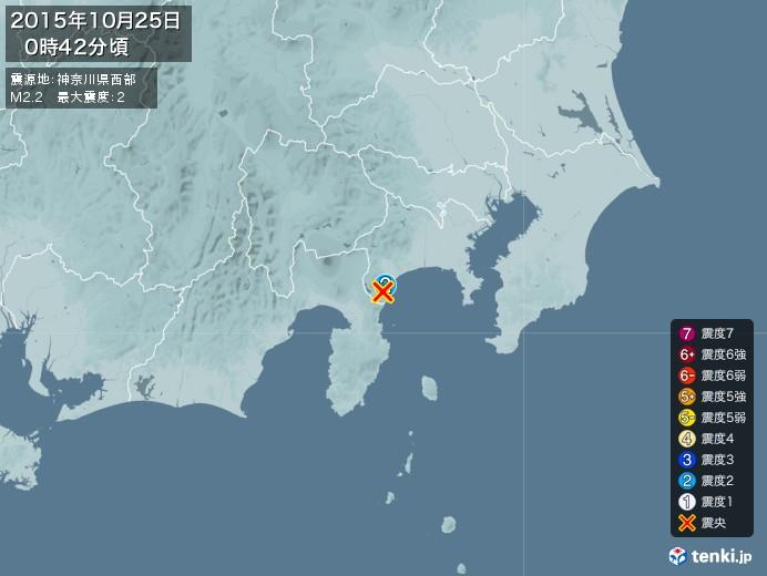 地震情報(2015年10月25日00時42分発生)