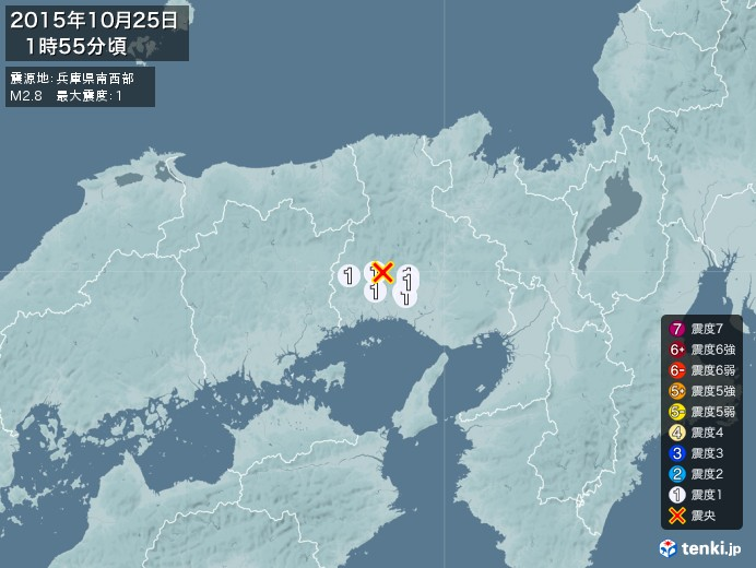 地震情報(2015年10月25日01時55分発生)
