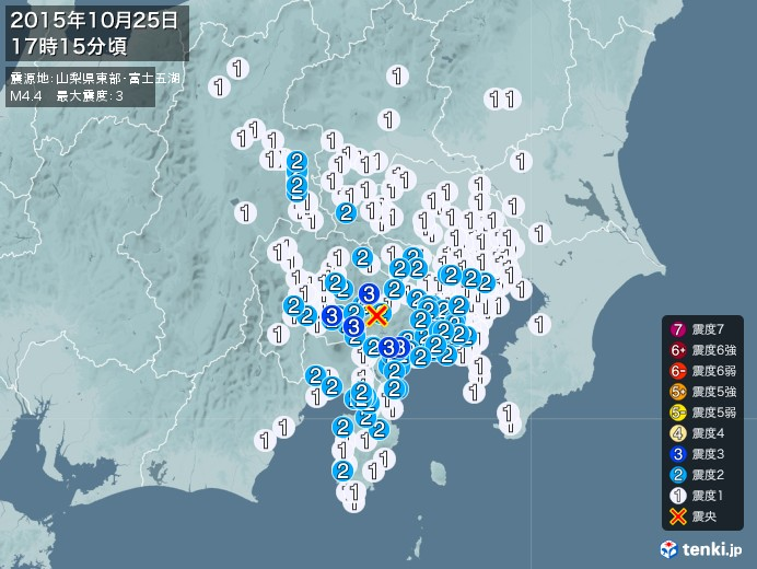 地震情報(2015年10月25日17時15分発生)
