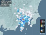 2015年10月25日17時15分頃発生した地震