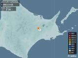 2015年10月26日13時02分頃発生した地震