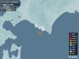 2015年10月26日16時15分頃発生した地震