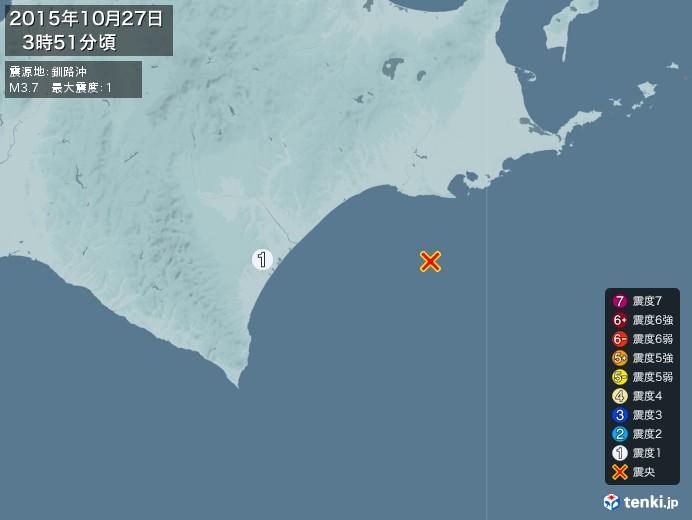地震情報(2015年10月27日03時51分発生)