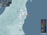 2015年10月27日12時44分頃発生した地震