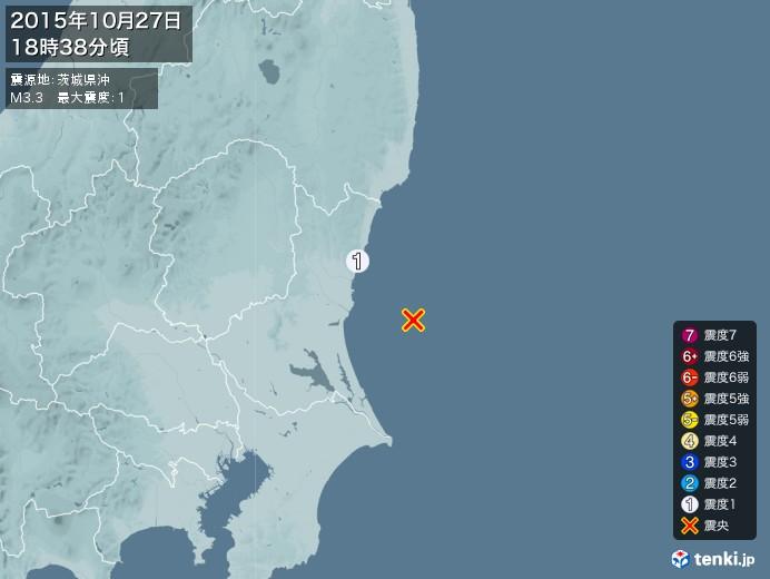 地震情報(2015年10月27日18時38分発生)