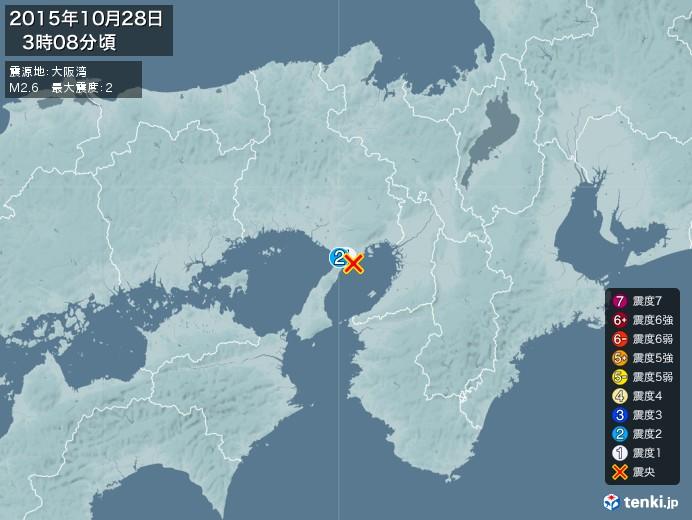 地震情報(2015年10月28日03時08分発生)