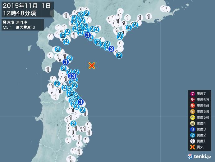 地震情報(2015年11月01日12時48分発生)