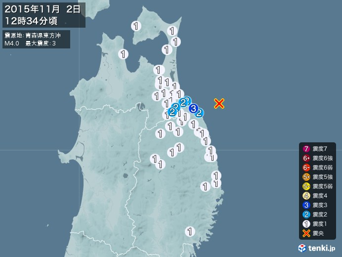 地震情報(2015年11月02日12時34分発生)