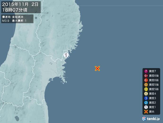 地震情報(2015年11月02日18時07分発生)