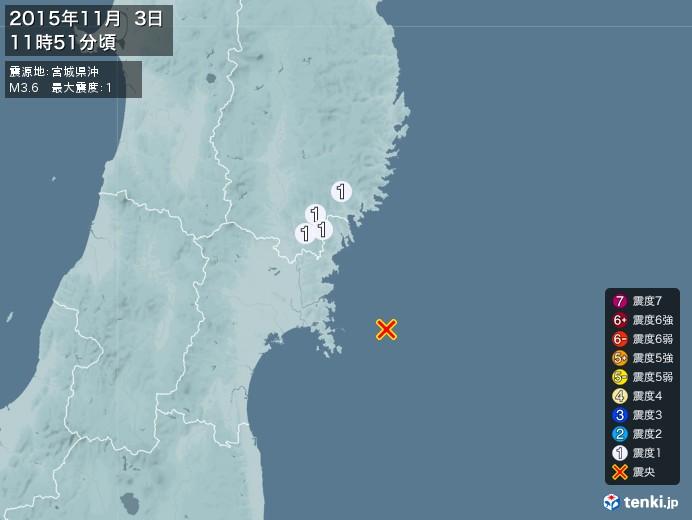地震情報(2015年11月03日11時51分発生)
