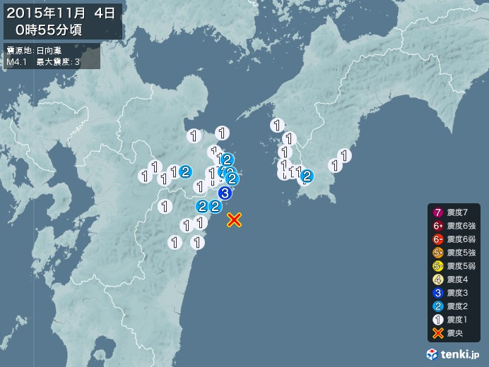 地震情報(2015年11月04日00時55分発生)