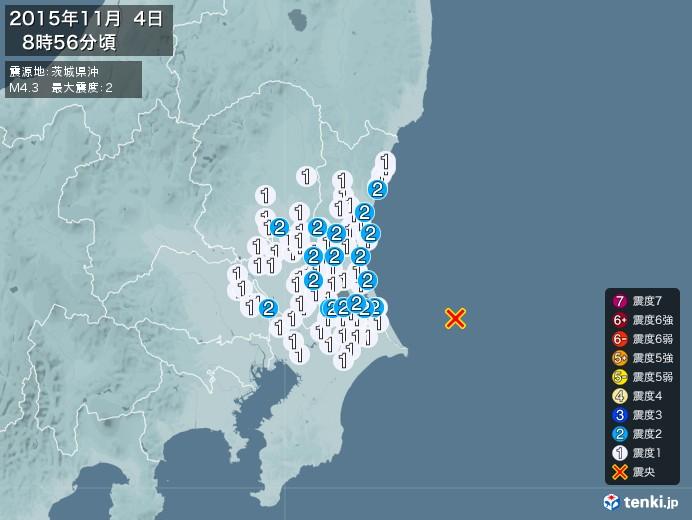 地震情報(2015年11月04日08時56分発生)