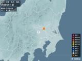 2015年11月05日20時58分頃発生した地震