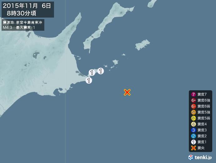 地震情報(2015年11月06日08時30分発生)