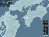 2015年11月06日11時07分頃発生した地震