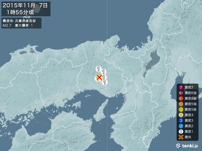 地震情報(2015年11月07日01時55分発生)