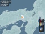 2015年11月07日01時55分頃発生した地震
