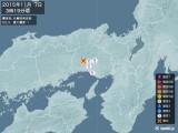 2015年11月07日03時19分頃発生した地震