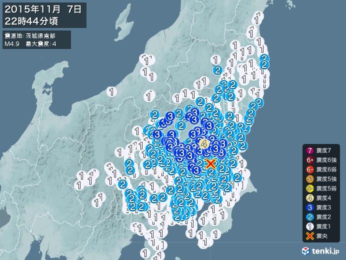 地震情報(2015年11月07日22時44分発生)