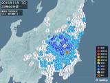 2015年11月07日22時44分頃発生した地震