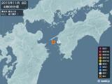 2015年11月08日04時06分頃発生した地震