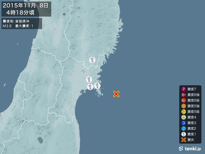 地震情報(2015年11月08日04時18分発生)