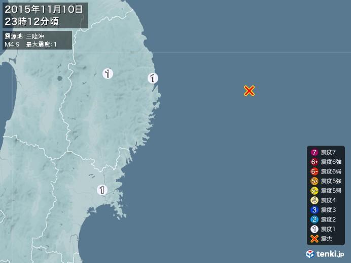 地震情報(2015年11月10日23時12分発生)