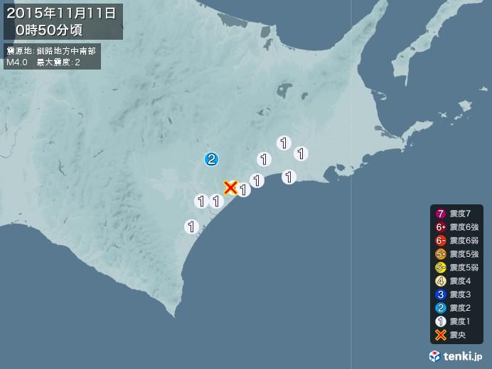 地震情報(2015年11月11日00時50分発生)