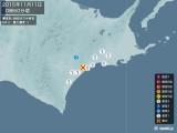 2015年11月11日00時50分頃発生した地震