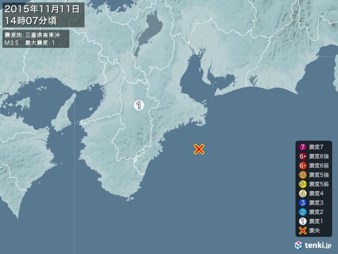 地震情報(2015年11月11日14時07分発生)