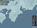 2015年11月11日14時07分頃発生した地震
