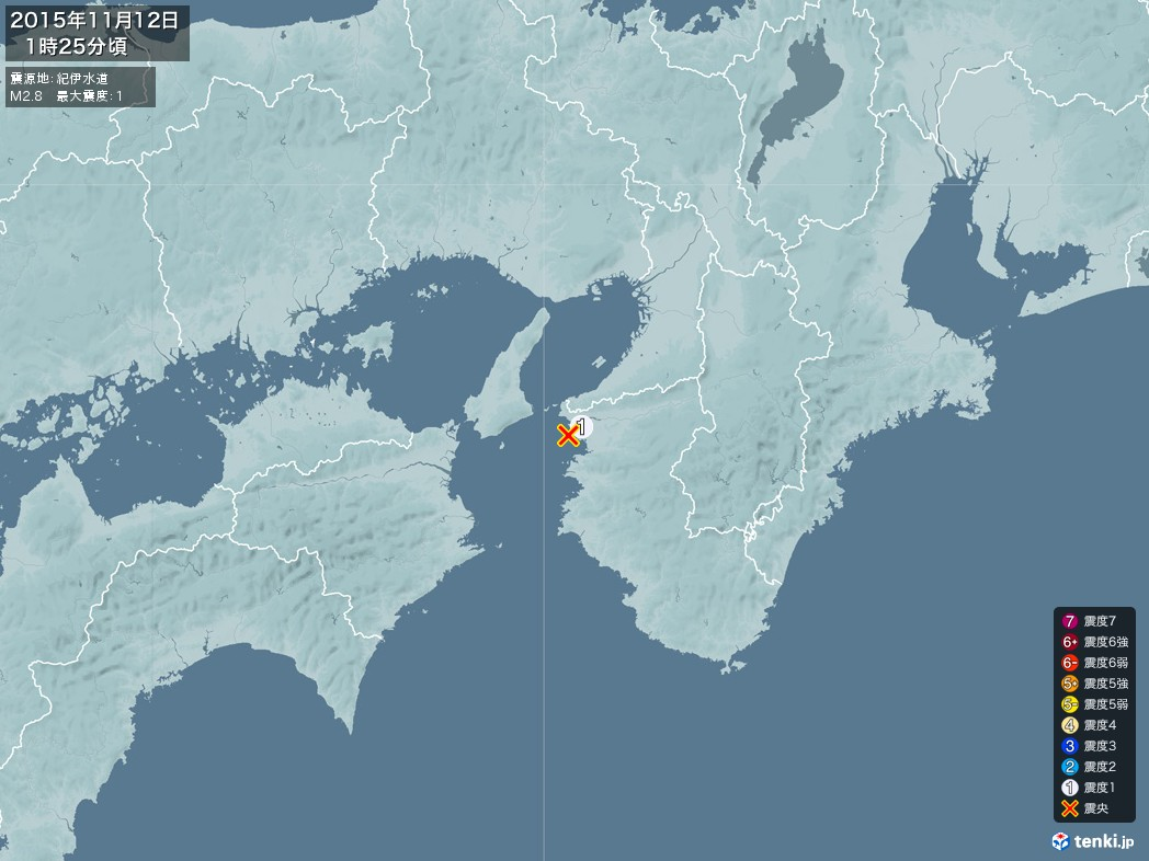 地震情報 2015年11月12日 01時25分頃発生 最大震度:1 震源地:紀伊水道(拡大画像)