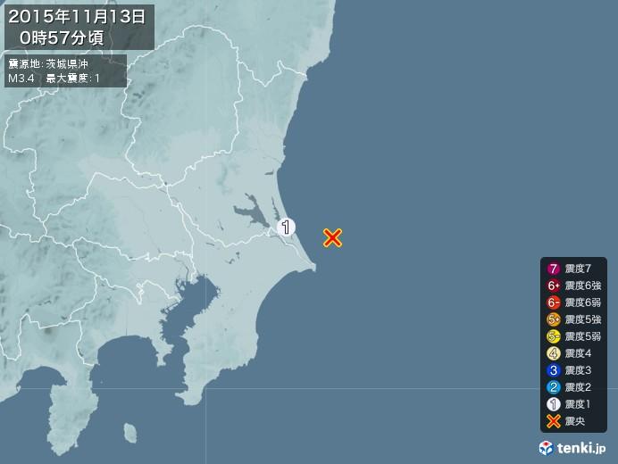 地震情報(2015年11月13日00時57分発生)