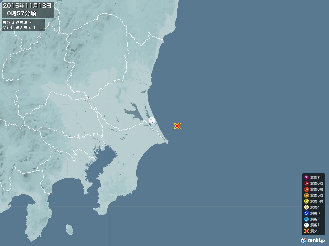 地震情報 2015年11月13日 00時57分頃発生 最大震度:1 震源地:茨城県沖(拡大画像)