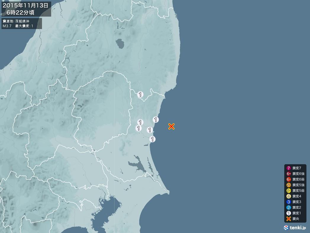 地震情報 2015年11月13日 06時22分頃発生 最大震度:1 震源地:茨城県沖(拡大画像)